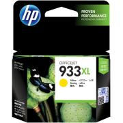 HP 933XL Yellow Ink Cartridge - CN056AA