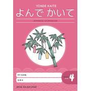Yonde Kaite Japanese Workbook Primary Level 4 Updated Design