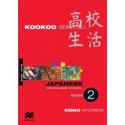 Kookoo Seikatsu Bk 2 Japanese For Secondary 2e (Aitchison)
