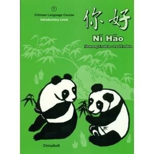 Ni Hao 1 Introductory Level Textbook. Author Paul A Fredlein