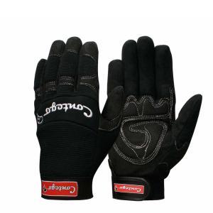Contego Black Mechanics Gloves Neoprene Padded Palm Cut 2 Size Large Pair